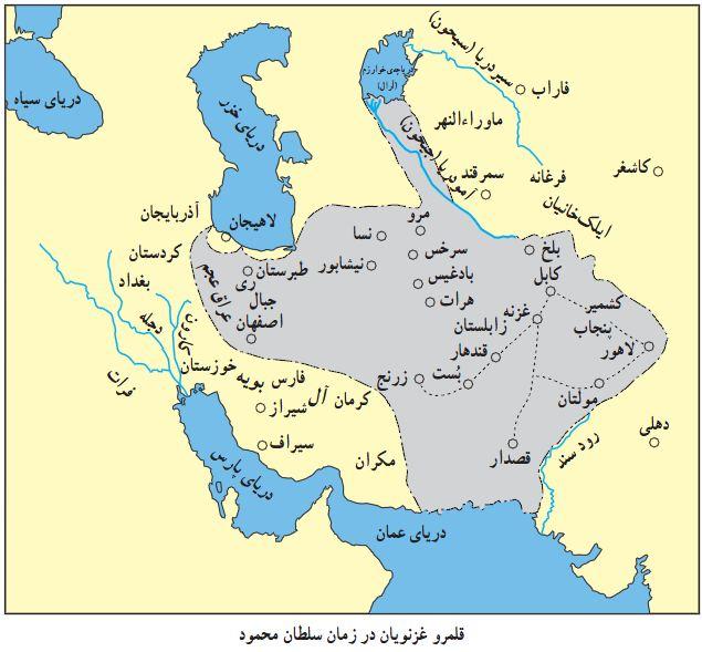 قلمرو غزنویان