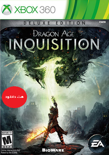 Dragon Age Inquisition xbox360 cover small دانلود بازی Dragon Age Inquisition برای XBOX360