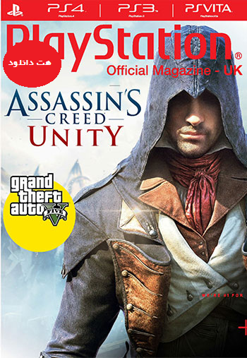 Official PlayStation Magazine UK dec2014  دانلود مجله Playstation Official Magazine UK – December 2014