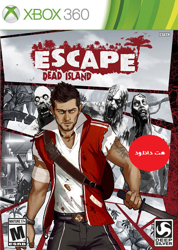 Escape Dead Island xbox360 cover small دانلود بازی Escape Dead Island برای XBOX360