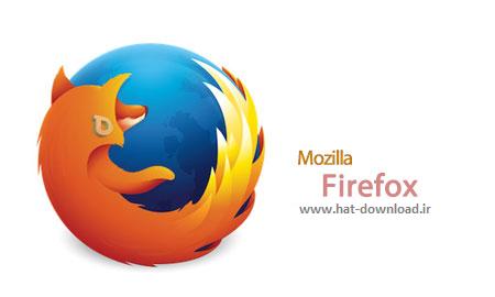Mozilla Firefox دانلود آخرین نسخه مرورگر سریع فایرفاکس Mozilla Firefox 33.1.1 Final