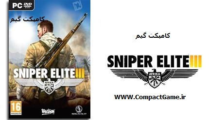 دانلود Sniper Elite 3 - بازی تک تیرانداز زبده 3