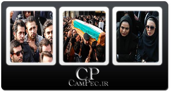 عکس های مراسم تشییع پیکر مرحوم مرتضی پاشایی با حضور هنرمندان