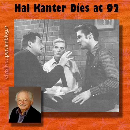 هال کانتر  در گذشت