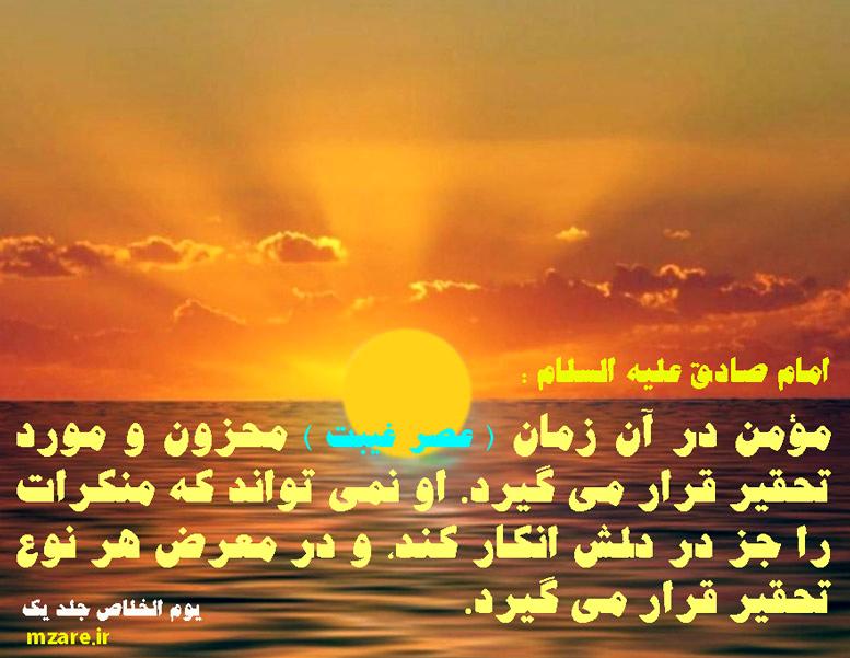 ساری,گاهنوشته های محمود زارع