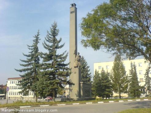 کوتاه ترین جنگ های جهان - جنگ صربستان با بلغارستان
