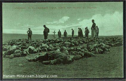 کوتاه ترین جنگ های جهان - جنگ دوم بالکان