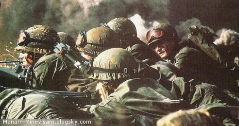 کوتاه ترین جنگ های جهان - جنگ فالکلند