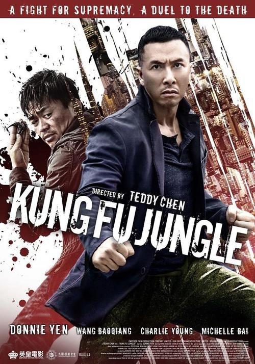 خلاصه فیلم Kung Fu Jungle 2014, دانلود تریلر فیلم Kung Fu Jungle 2014, دانلود رایگان فیلم Kung Fu Jungle 2014, دانلود زیرنویس فیلم Kung Fu Jungle 2014, دانلود فیلم Kung Fu Jungle 2014, دانلود فیلم Kung Fu Jungle 2014 با زیرنویس, دانلود فیلم Kung Fu Jungle 2014 با لینک مستقیم, دانلود فیلم Kung Fu Jungle 2014 با کیفیت بلوری, دانلود فیلم رزمی Kung Fu Jungle 2014, نقد فیلم Kung Fu Jungle 2014, کاور فیلم Kung Fu Jungle 2014