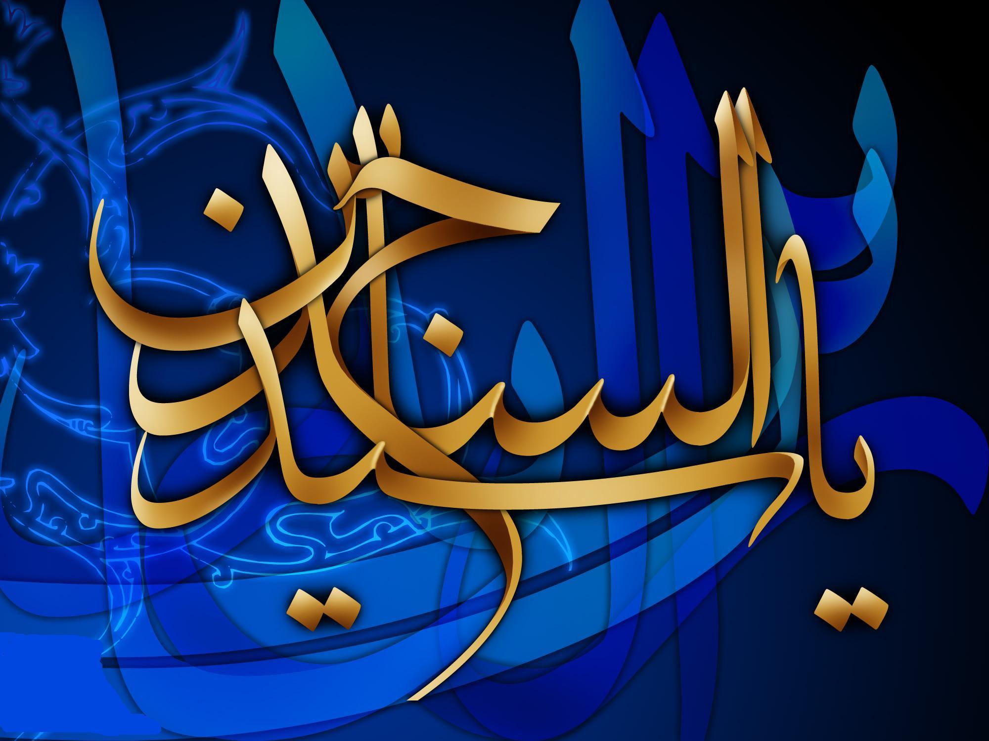 عکس مذهبی با موضوع شهادت حضرت سیدالساجدین امام زین العابدین(ع)