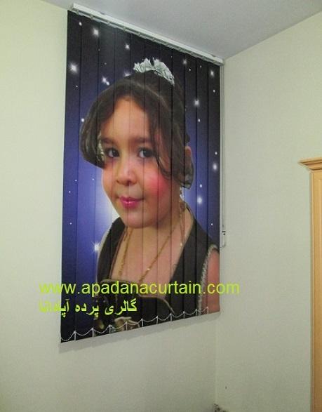 تصویری اتاق کودک