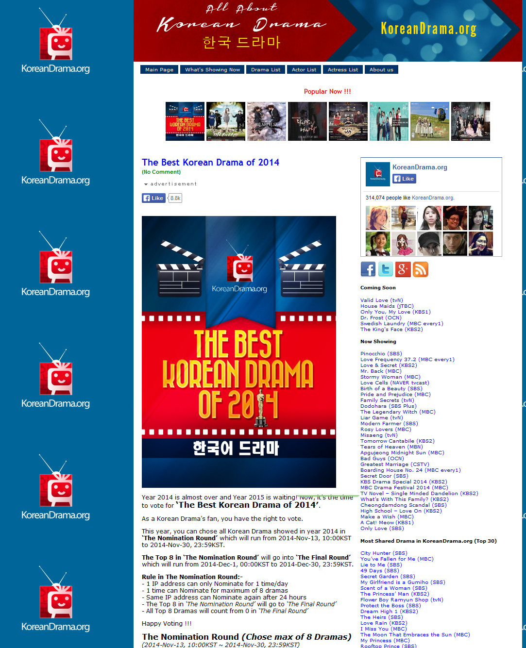Vote For Inspiring Generation For The Best Korean Drama Of 2014