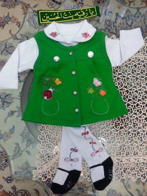لباس محرمی سارافون سبز