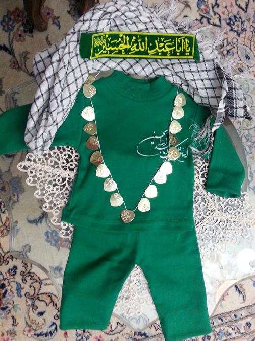 لباس علی اصغر ع محرمی دخترم حلما لباس سقایی شیرخوارگان حسینی