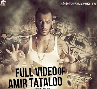 http://s5.picofile.com/file/8152600826/AmirTataloo_Full_Video_Exclusive.jpg