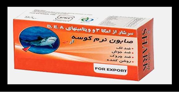قیمت صابون کوسه