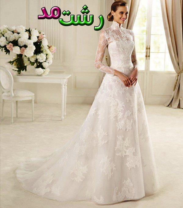 مدلهای لباس عروس خانوم های لاغر و بلند قد طرح دانتل رنگ سفید طرح دار