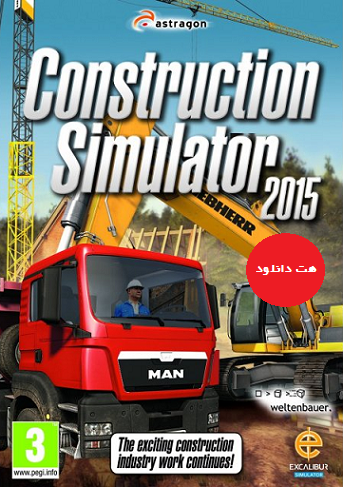 Construction Simulator 2015 pc cover دانلود بازی Construction Simulator 2015 برای PC