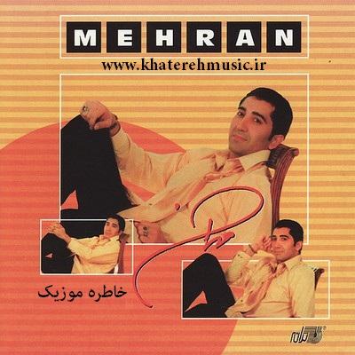 دانلود فول آلبوم مهران