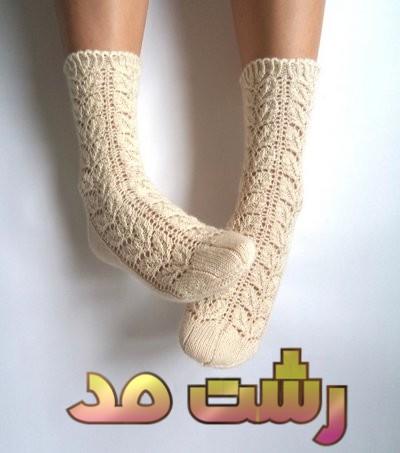 نمونه مدل جوراب بافتنی زمستانی فشن دخترانه زنانه 2015
