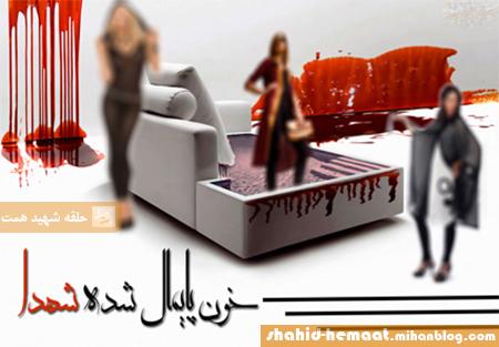 حجاب و عفاف / رسام