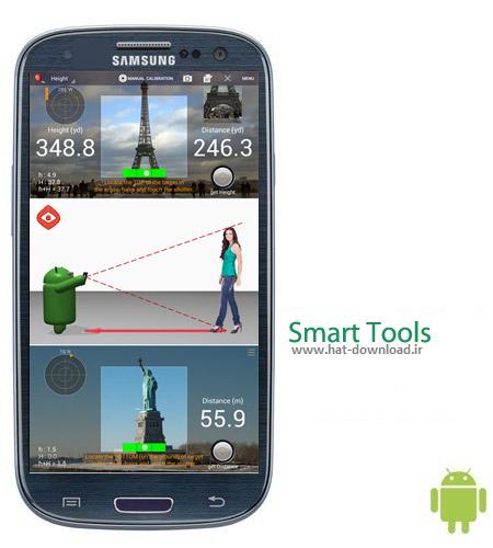 Smart Tools 1.7 نرم افزار اندازه گیری Smart Tools 1.7 – اندروید