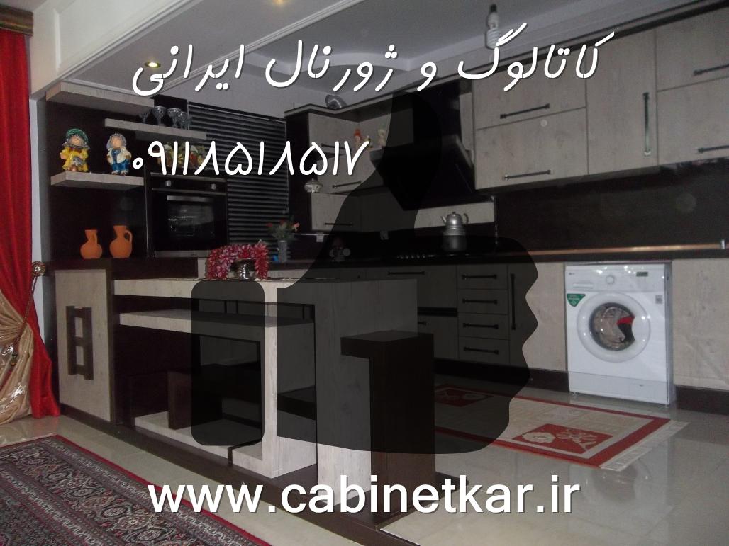 تصویری از کابینت آشپزخانه با مدل زیبا