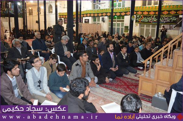 استاد حاج حمید شاکر نژاد ، شهرستان آباده