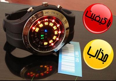 ساعت LED سیلیکونی