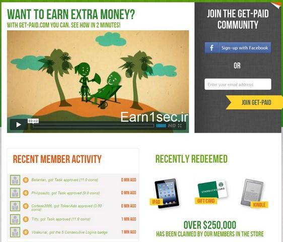 کسب درآمد از سایت get-paid.com