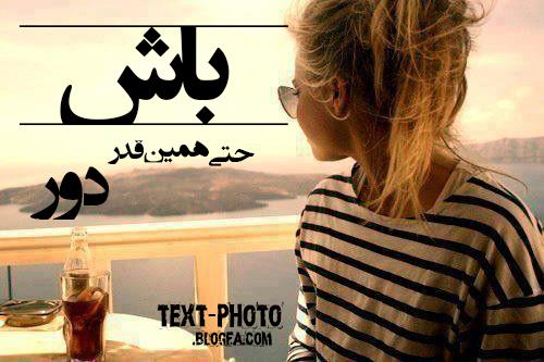 معرفی برترین سایت های ایرانی از هر نظر!!! ( بیا ببین بعد برو حالشو ببر 1