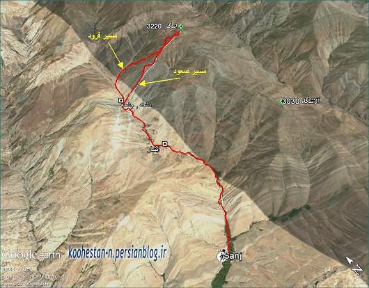 مسیر قله اشگدر از روستای سنج