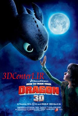 دانلودانیمیشن سه بعدی How to Train Your Dragon 2010-چگونه اژدهای خود را تربیت کنیم (دوبله فارسی)