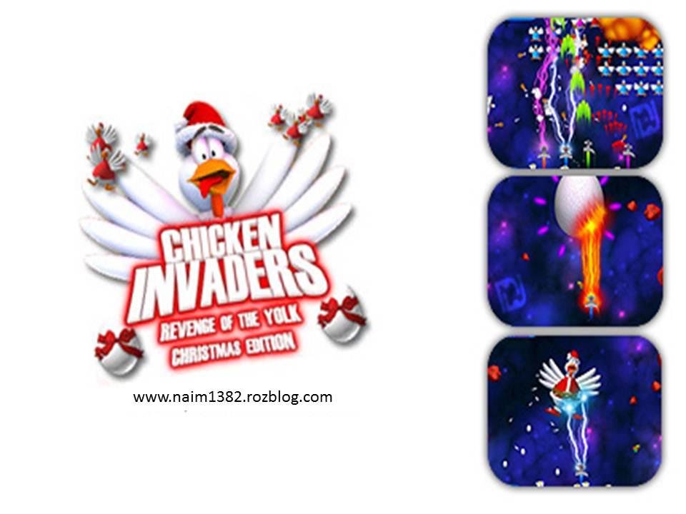 بازی محبوب مرغ های مهاجم | Chicken Invaders 3