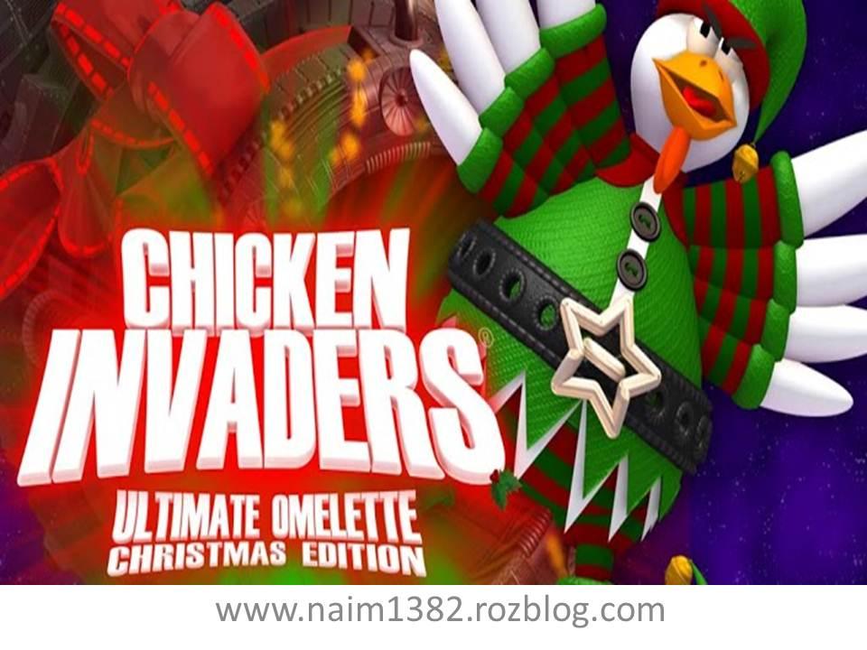 بازی محبوب مرغ های مهاجم | Chicken Invaders 4