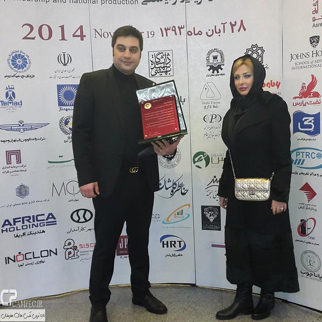 جدید ترین عکس نیوشا ضیغمی و همسرش