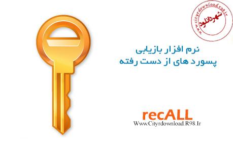 دانلود نرم افزار بازیابی رمز عبور RECALL.v14.11.Portable