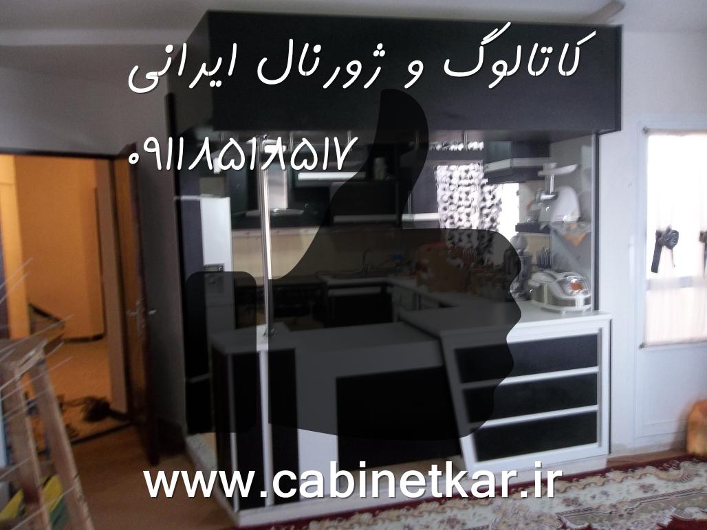 عکسی مربوط به کابینت آشپزخانه ام دی اف ایرانی