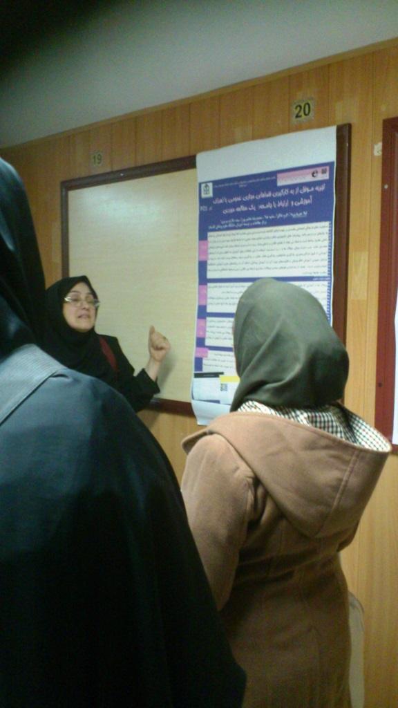 ارائه پوستر در همایش هفتم یادگیری الکترونیک تهران