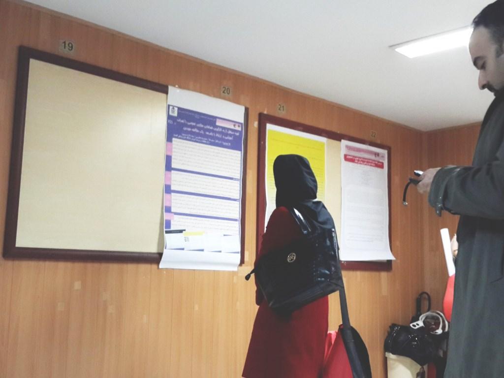 عصمت سعیدی  در همایش هفتم یادگیری الکترونیک