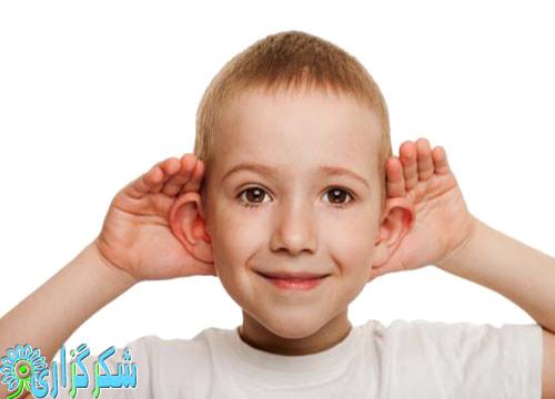 گوش کم شنوایی بد شنوایی ضعیف شدن گوش ها - سمعک سختی در شنیدن - شکرگزاری بیماری گوش
