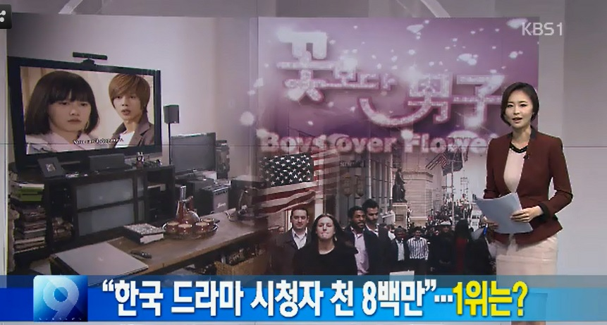 On KBS News Drama Of No.1 In The US Boys Over Flowers Video Added - 14.11.24