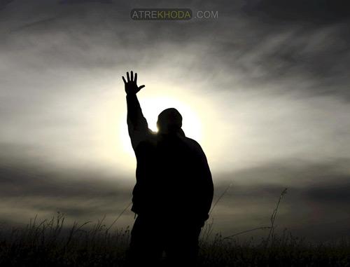 خداوندا پناهم ده - عطر خدا www.atekhoda.com