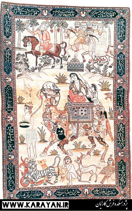 قالیچه موزه ای شتری لیلی بافت راور