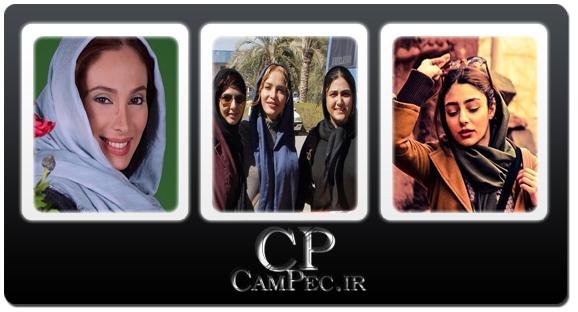 تک عکس های جدید بازیگران زن ویژه آذر 93