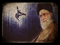 ~~  ایران تجلی آزادی،شکوه و استواری  ~~