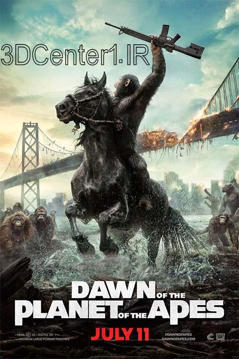 دانلودفیلم سه بعدی 2014 Dawn of the Planet of the Apes 3D