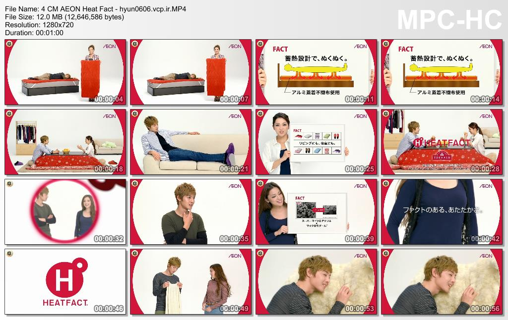 Photos+Video_Kim Hyun Joong For Aeon Heatfact 2011