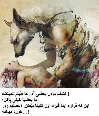 http://s5.picofile.com/file/8153991026/10375901_722673447791456_5093029812870967628_n.jpg