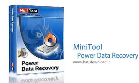 MiniTool Power Data Recovery 6.8.0.0 Technician نرم افزار بازیابی اطلاعات آسان MiniTool Power Data Recovery 6.8.0.0 Technician